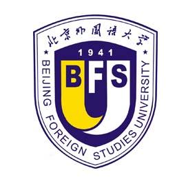 北京外国语大学网络教育