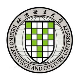 北京语言大学网络教育