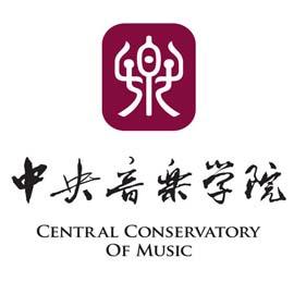 中央音乐学院网络教育