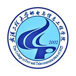 武汉工程大学邮电与信息工程学院专升本