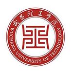 武昌理工学院专升本