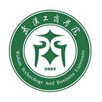 武汉工商学院专升本