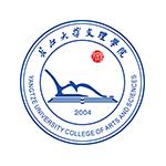 长江大学文理学院专升本