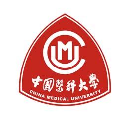 中国医科大学网络教育