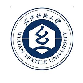武汉纺织大学外经贸学院专升本