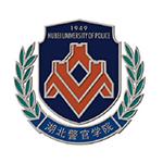 湖北警官学院专升本
