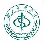 湖北医药学院专升本